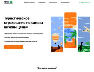 mickeytravel.ru screenshot