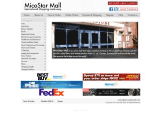 micostarmall.com screenshot