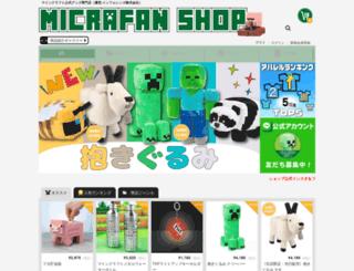 micrafan.com screenshot