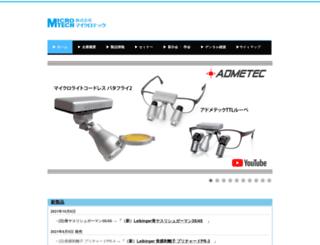 micro-t.jp screenshot