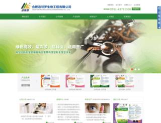 microbiofeed.com screenshot