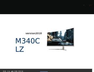 microboard.co.kr screenshot