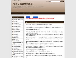 microcel.jp screenshot