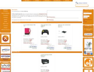 microchip4u.gr screenshot