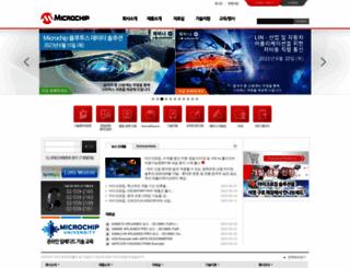microchipkorea.com screenshot