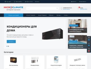 microclimat.com.ua screenshot