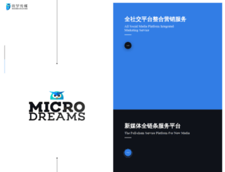 microdreams.com.cn screenshot