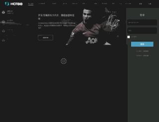 microhelico.com screenshot