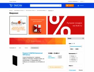 microscope.tkat.ru screenshot