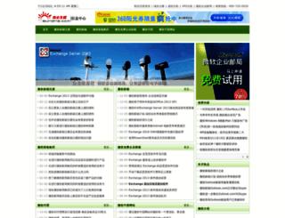 microsoft-kb.sundns.com screenshot