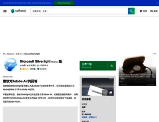 microsoft-silverlight.softonic.cn screenshot