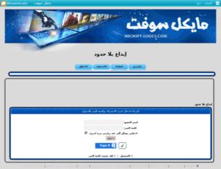 micsoft.logu2.com screenshot