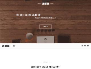 micwor.com screenshot