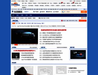 mid.pconline.com.cn screenshot