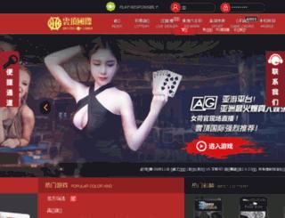 midasnfxsupport.com screenshot