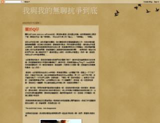 midautumn.blogspot.com screenshot
