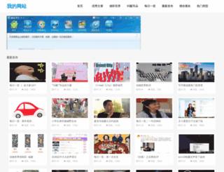 midea.ha.cn screenshot