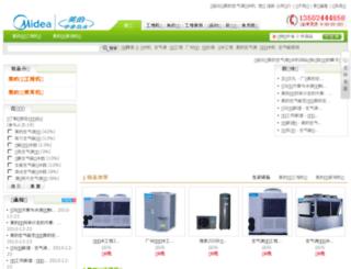 midea.hk.cn screenshot