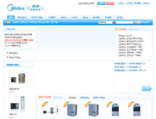 midea.sn.cn screenshot