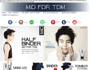 midfortom.com screenshot
