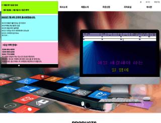 midibada.com screenshot