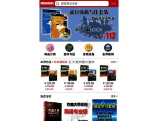 midibooks.net screenshot