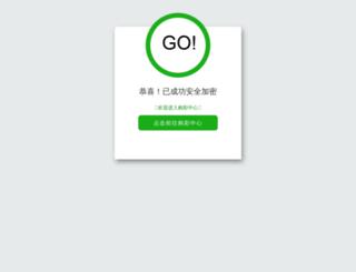midimusicandkaraoke.com screenshot