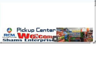 midnaporepuc.com screenshot