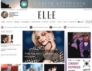 midnightrain.elle.ru screenshot