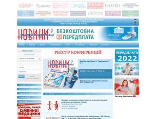 mif-ua.com screenshot