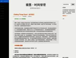 mifengtd.cn screenshot