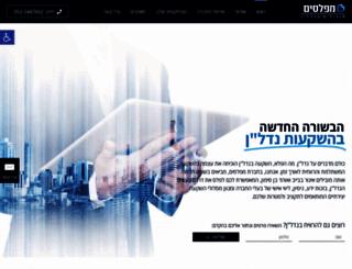 miflasim.co.il screenshot