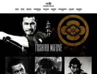 mifuneproductions.co.jp screenshot