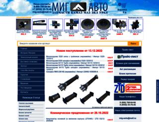mig-kama.ru screenshot