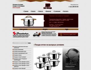 mig-posuda.ru screenshot