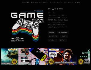 mig60.net screenshot