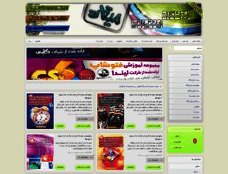 migat.net screenshot