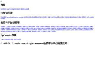 mighr.com screenshot