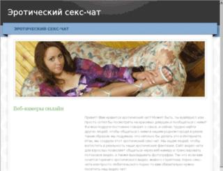 migobbrada.8m.net screenshot