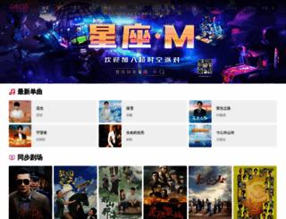 migu.cn screenshot