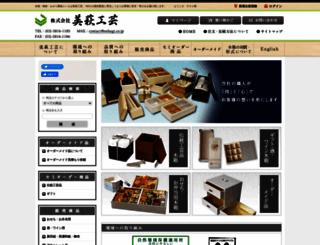 mihagi.co.jp screenshot