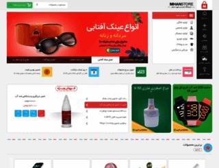 mihan-shop.mihanstore.net screenshot