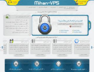 mihan-vps.ir screenshot