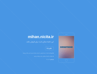 mihan.nicita.ir screenshot