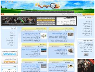 mihan24.com screenshot