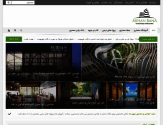 mihanbana.com screenshot