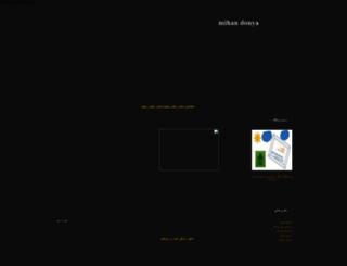 mihandonya.loxblog.com screenshot