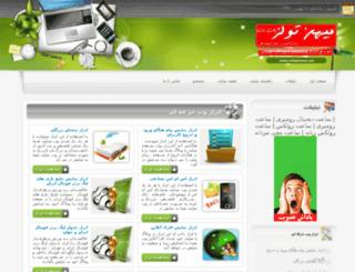 mihantools.net screenshot