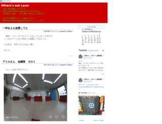 mihara.sub.jp screenshot