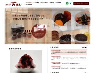 mihashi.co.jp screenshot